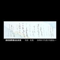 20110726_07.jpg