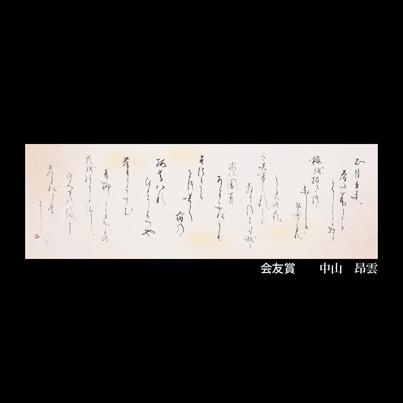 藤田香の画像 p1_31