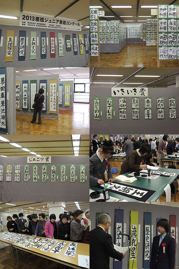 junior13_photo_01.jpg