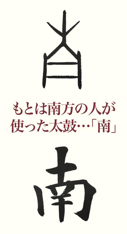 kanji20171013_1.png