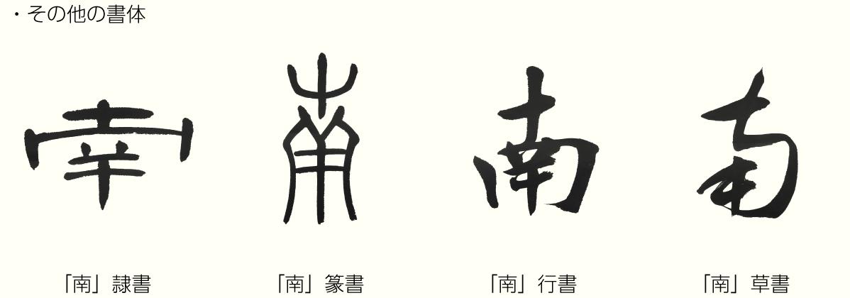 kanji20171013_2.png