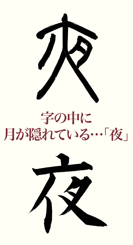 kanji20191124_kanji01.png