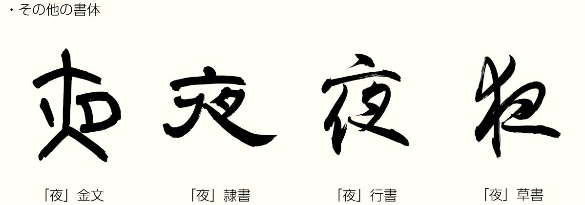 kanji20191124_kanji02.png
