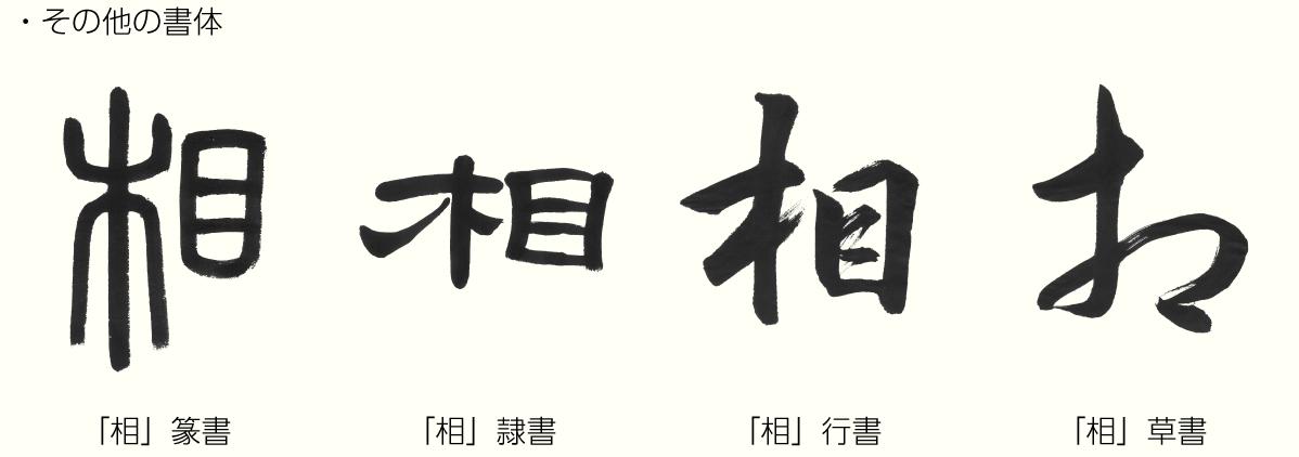 kanji_20170301_2.png