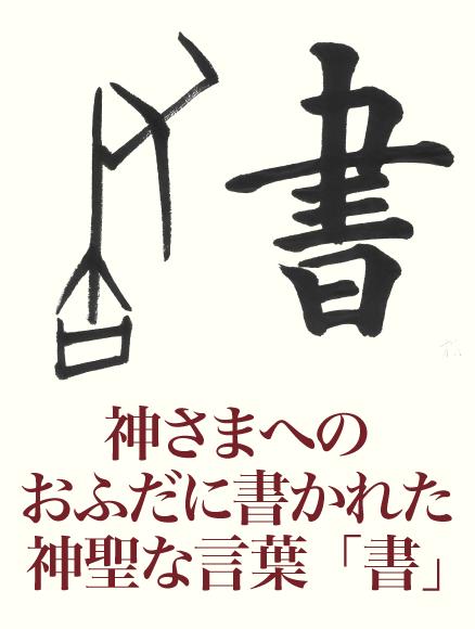 kanji_20170316_1.png