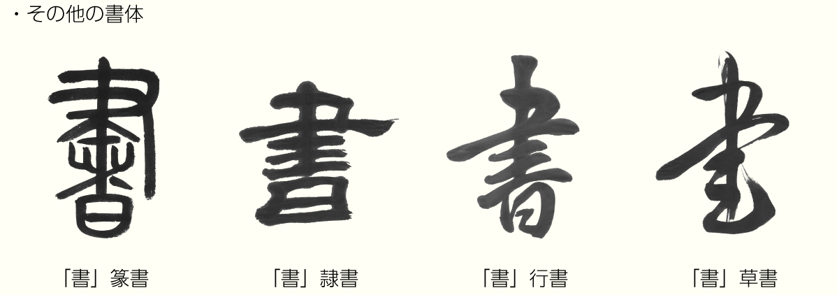 kanji_20170316_2.png
