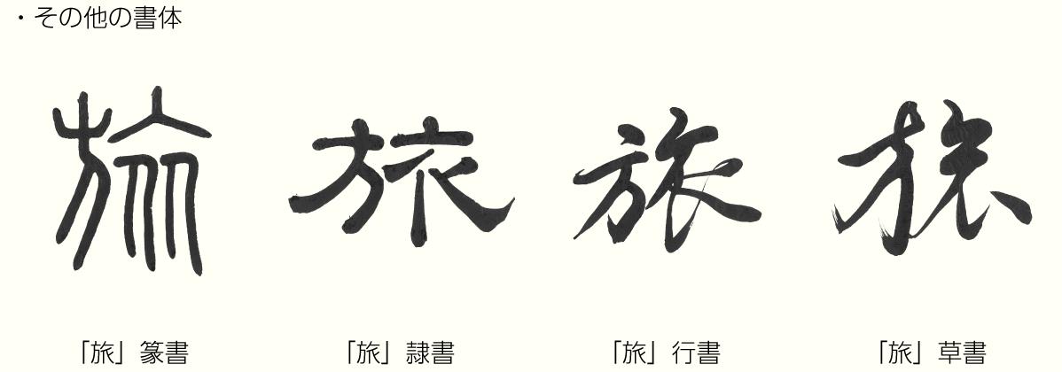kanji_20170329_2.png
