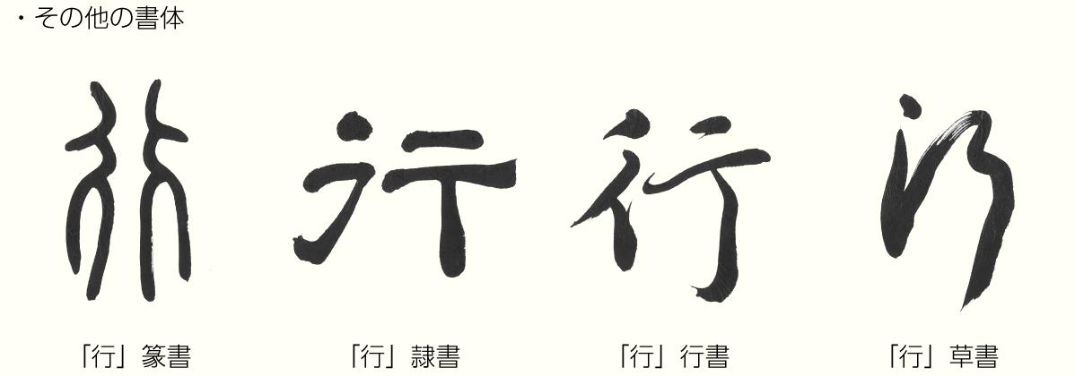 kanji_20170413_2