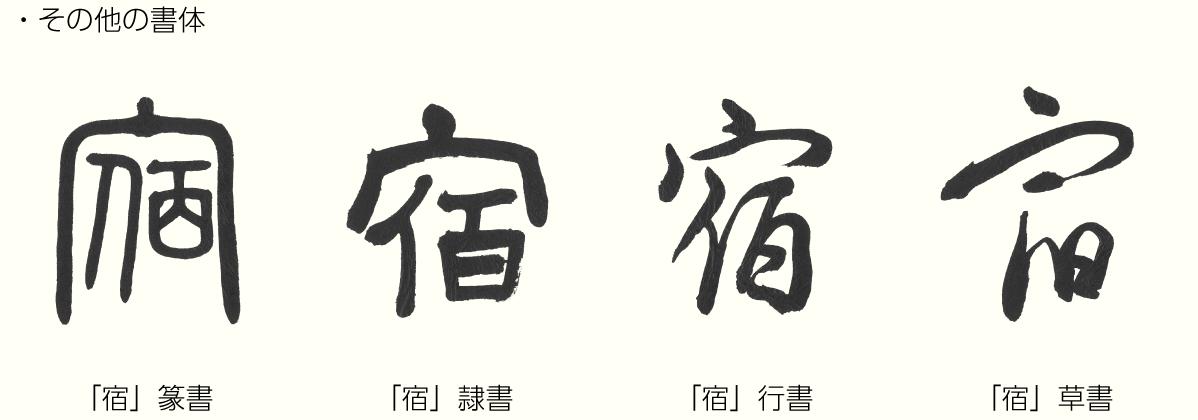 kanji_20170510_2