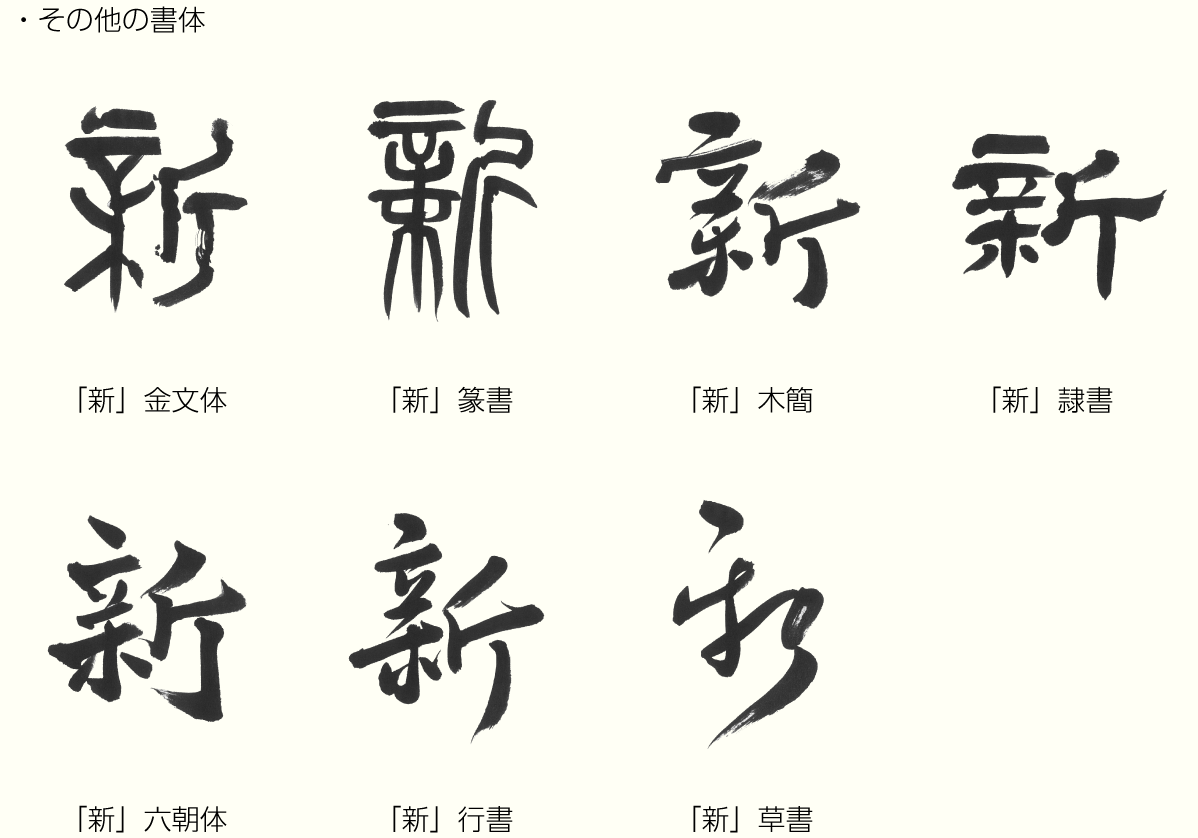 kanji_20170523_2.png