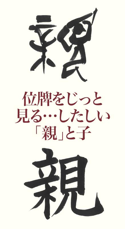 kanji_20170607_1.png