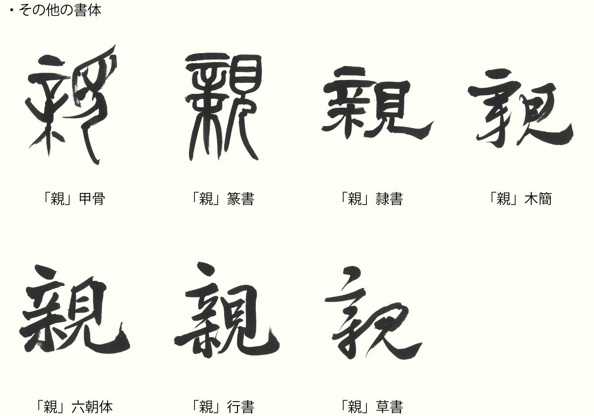 kanji_20170607_2.png