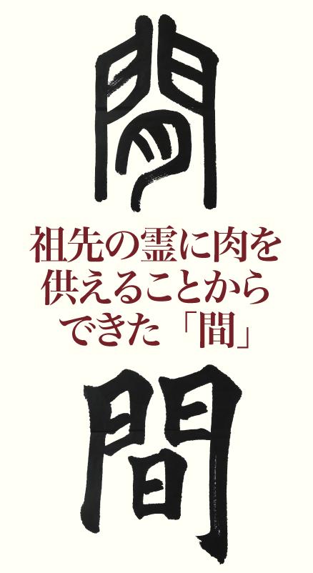 kanji_20170704_1.png