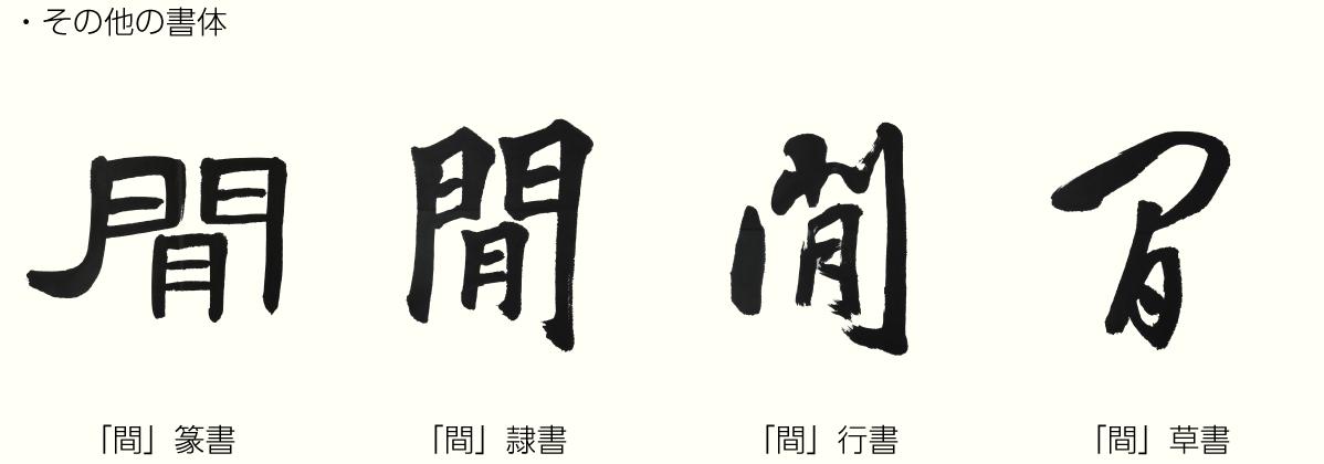 kanji_20170704_2.png