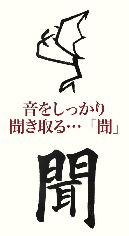 kanji_20170720_1.png
