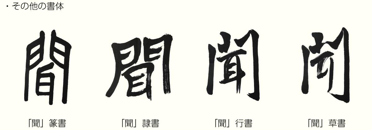 kanji_20170720_2.png