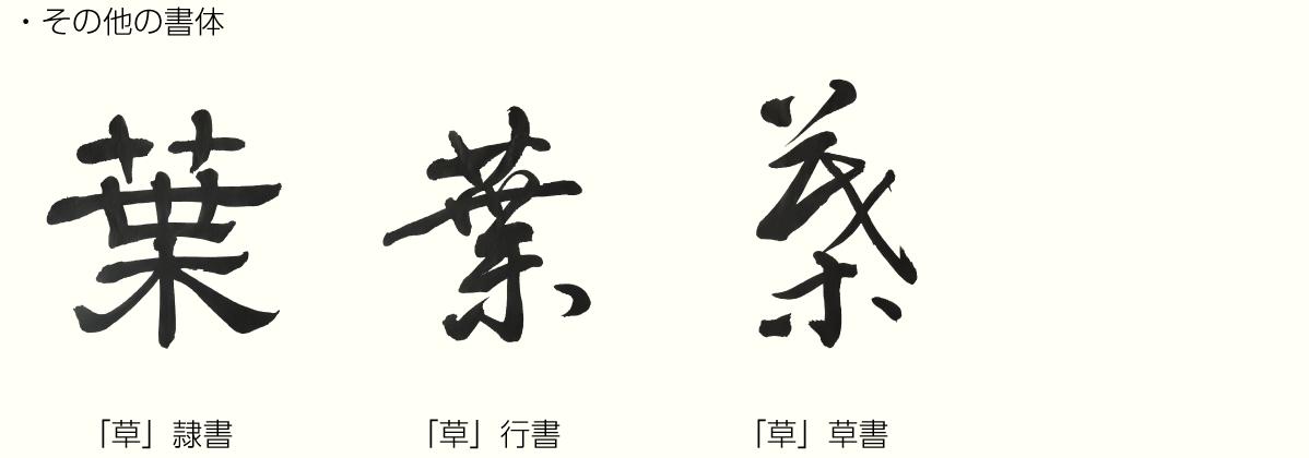kanji_20170805_2.png