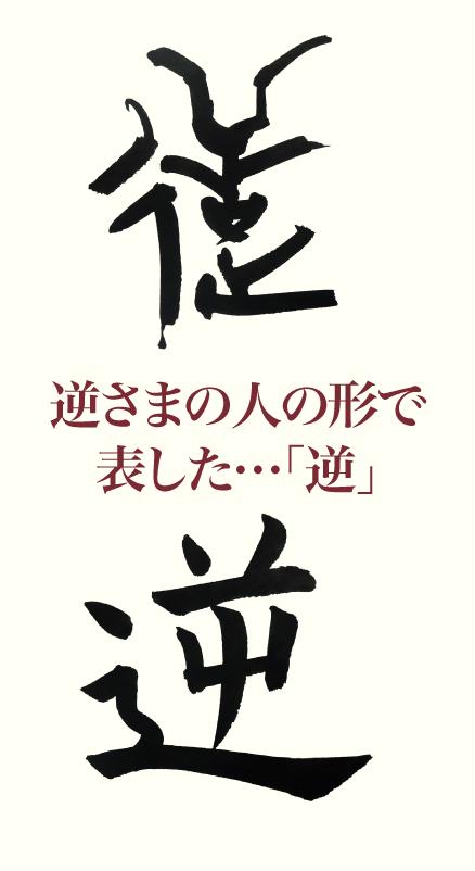 kanji_20191213_01.png