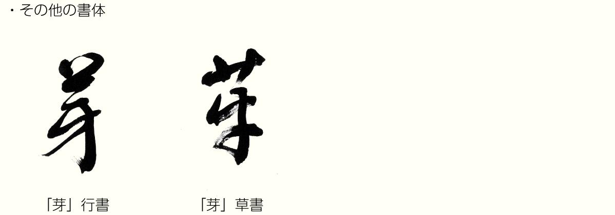 kanji_20200515_2.png