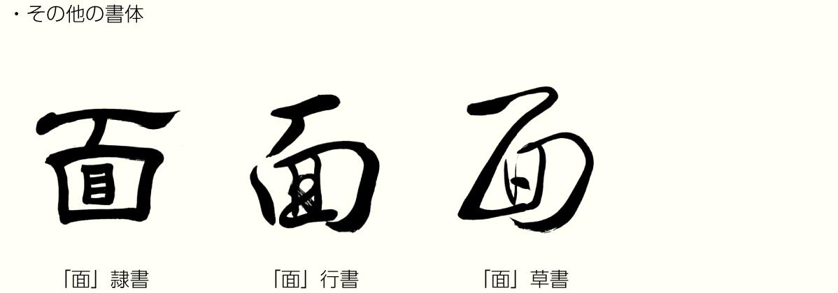 kanji_20200820_2.png