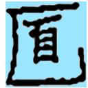 kanji_20200820_3.png