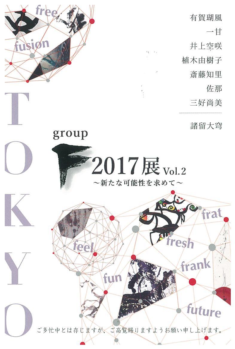 oshirase_20170829_1.jpg