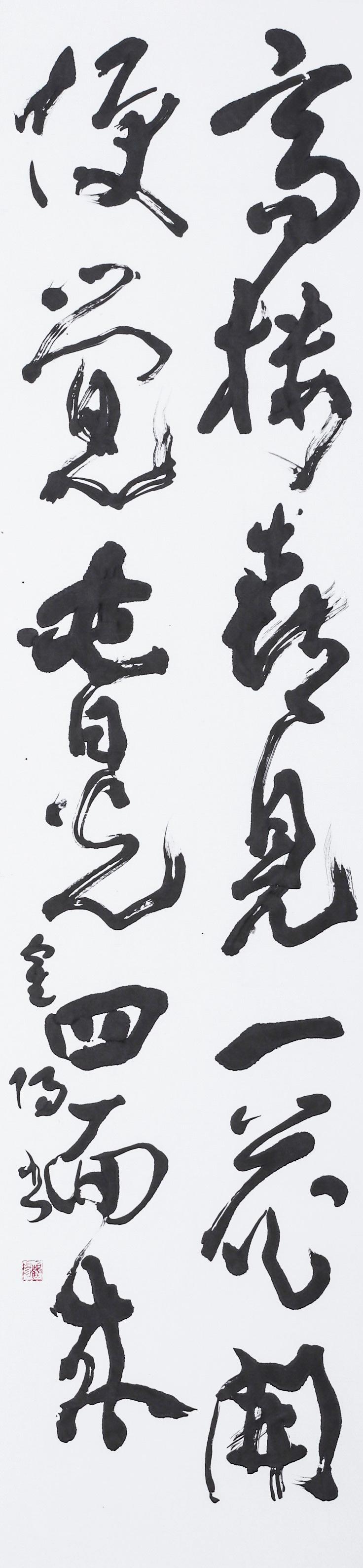 令狐楚 游春詞