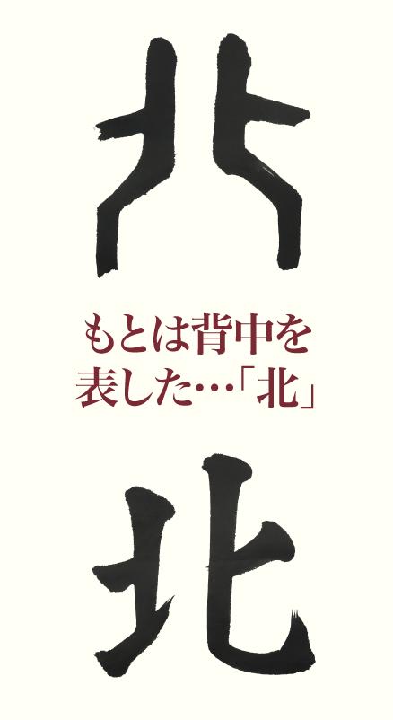 sumi_to_fude_20170930_1.png